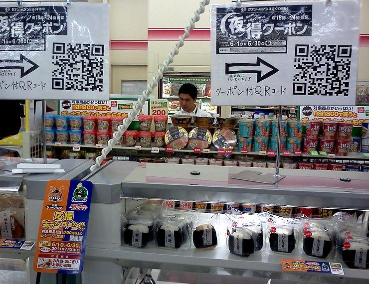 qr-codes-in-tokyo