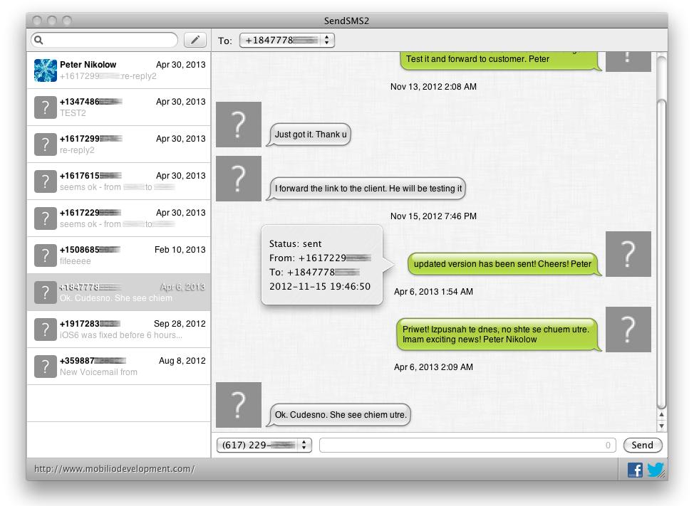 SendSMS2 - SMS Status