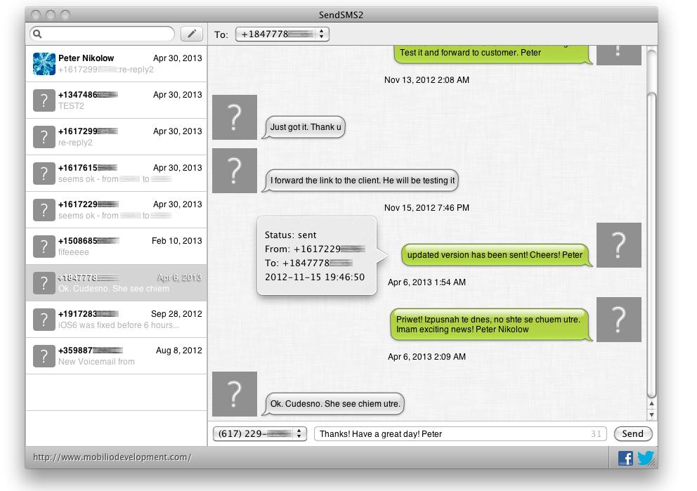 SendSMS2 - Sending SMS